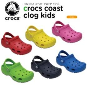 【送料無料対象外】クロックス(crocs) クロックス コースト クロッグ キッズ(crocs coast clog kids ) キッズ[C/A]