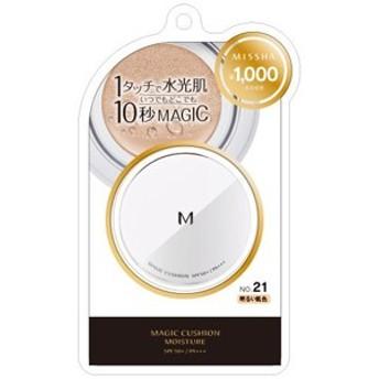 【定形外郵便OK】MISSHAミシャ Mクッションファンデーション(モイスチャー) NO.21(自然な肌色) 15g