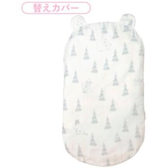 ムーミンベビー 丸洗いできる!生まれてすぐから使う赤ちゃんの安心抱っこふとん(カバー1枚) たまひよSHOP
