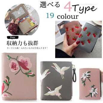 レディース財布 刺繍 短財布 二つ折り財布 大容量韓国ファッション 二つ折り カードがたくさん入る大容量財布 レディース サイフ 二つ折り 小銭入れ 高級 レザー ラウンドファスナー 上質PU素材