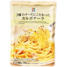 日本製粉 セブンプレミアム カルボナーラ 260g