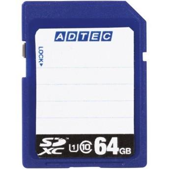 アドテック SDXCメモリカード 64GB UHS−I Class10 インデックスタイプ AD−SDTX64G/U1R 1枚