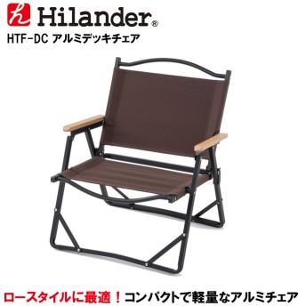 Hilander(ハイランダー) アルミデッキチェア ブラウン HTF-DCBR
