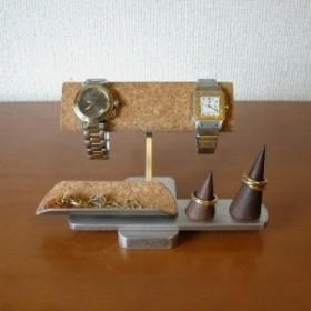 だ円パイプ 腕時計、リングアクセサリー収納スタンド 受注生産 ak-design No.8616