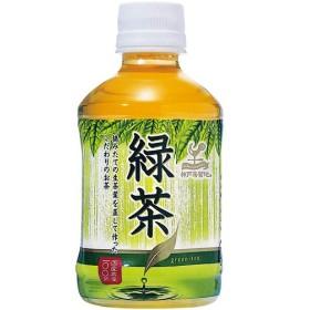 神戸居留地 緑茶 280ml ペットボトル 1セット(144本:24本×6ケース)