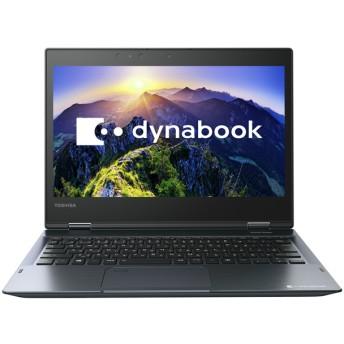dynabook VZ82/FL Webオリジナル 型番:PVZ82FL-NEB