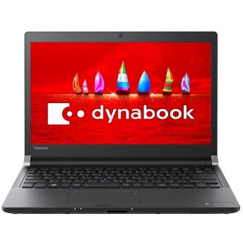 dynabook RZ73/FB Webオリジナル 型番:PRZ73FB-SNA