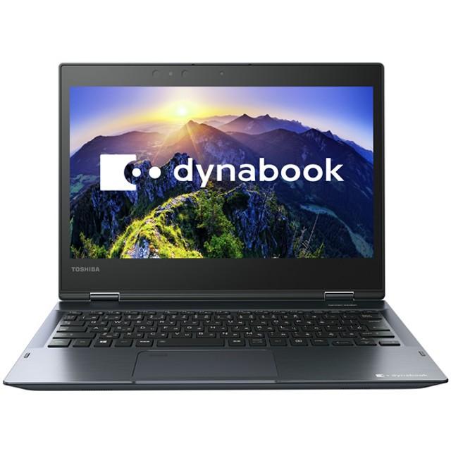 dynabook VZ82/HL Webオリジナル 型番:PVZ82HL-NRA