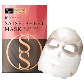 SAISEI シートマスク 目もと用