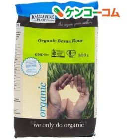 有機ひよこ豆粉 ( 500g )/ キアラピュアフーズ