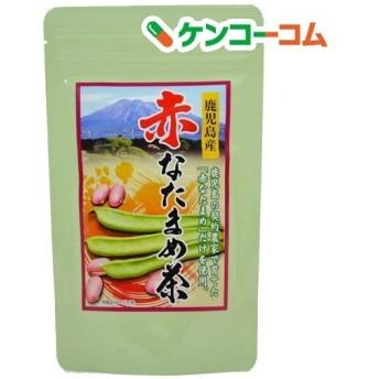 赤なたまめ茶 鹿児島県産 ( 3g10包 )/ お茶の沢田園