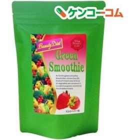 グリーンスムージー ビューティダイエット ストロベリー味 ( 155g(5g31包) )/ 富山サプリメント