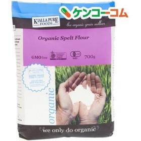 有機スペルト小麦粉 ( 700g )/ キアラピュアフーズ