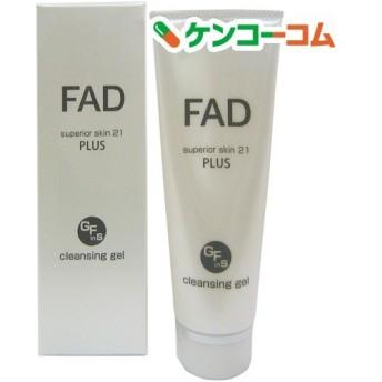 FAD クレンジングジェル PLUS ( 100g )/ FAD(エフエーディー)