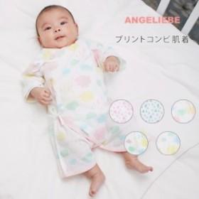 【ベビー】【日本製】【Aenak】プリントコンビ肌着【赤ちゃん ベビー服 男の子 おとこのこ 女の子 おんなのこ 出産準備】