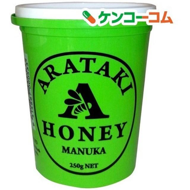アラタキ マヌカハニー ( 250g )/ アラタキ
