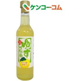 ゆずりんご酢 ( 300mL )/ 源齋(ゲンサイ)