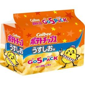 ポテトチップス うすしお味ゴー 28g×5袋【お菓子】