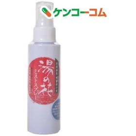 明礬温泉 湯の花ミストスプレー ( 95mL )/ 明礬湯の里