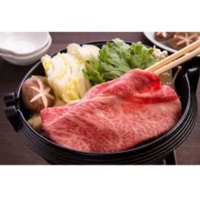 仙台牛 牛肉 [肩ローススライス 300g] A5ランク 精肉 霜降り [ホームパーティー 家呑み バーベキュー]