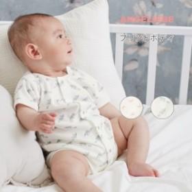 【ベビー】【日本製】【Anna Nicola】プリントボディ【赤ちゃん ベビー服 男の子 女の子 出産準備】