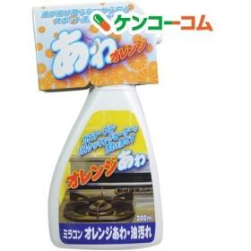 オレンジあわ・油汚れ BOTL-18 ( 300mL )/ ミラコン