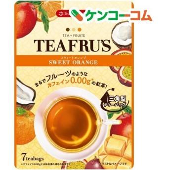 ティーブティック TEAFRU'S スウィートオレンジ ( 2g7ティーバッグ )/ ティー・ブティック