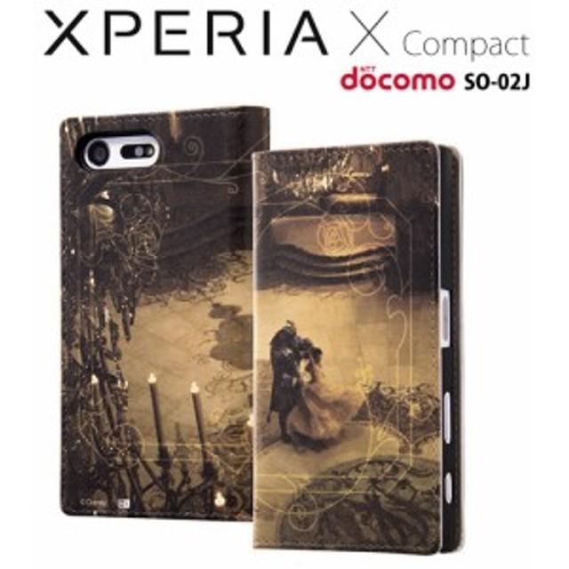 0a1ade9f4b ディズニー 美女と野獣 docomo Xperia X Compact 専用 スマホブックカバーケース (手帳