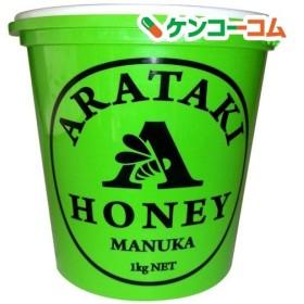 アラタキ マヌカハニー ( 1kg )/ アラタキ