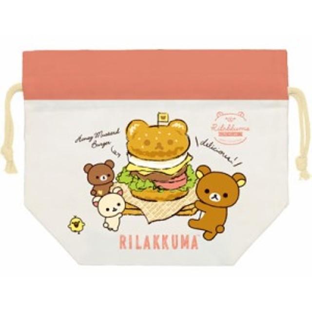 リラックマ ランチマーケット ランチ巾着 ハンバーガー柄 CU33001