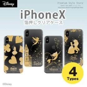83fa27a376 ディズニー iPhoneX 専用箔押しクリアケースPG-DCS265ALC/PG-DCS266TNK/PG