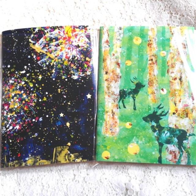 北欧風ノート2森の動物と花火のセット