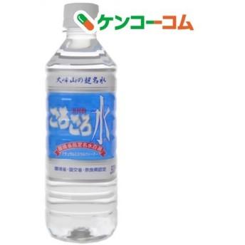 大峰山の超名水 ごろごろ水 ( 500mL20本入 )/ ごろごろ水