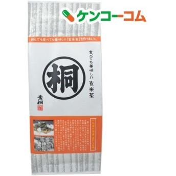 静岡茶マル桐玄米茶 ( 150g )/ 葉桐