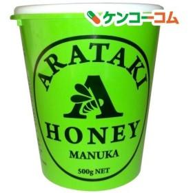 アラタキ マヌカハニー ( 500g )/ アラタキ
