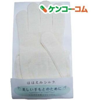 ラッシュ ほほえみシルク 絹手袋W ホワイト フリーサイズ ( 1双 )/ ラッシュ