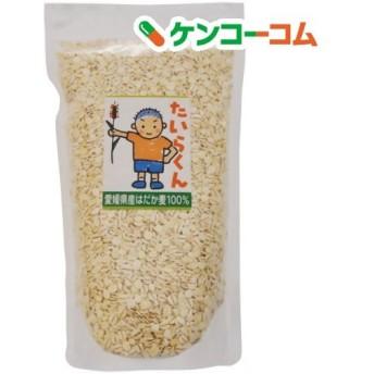 藤田精麦 たいらくん 愛媛県産はだか麦 押麦(押し麦) 100% ( 500g )/ 藤田精麦