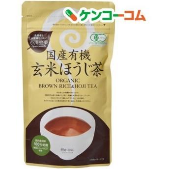 小川生薬 国産有機玄米ほうじ茶 ティーバッグ ( 40g(20袋入) )/ 小川生薬