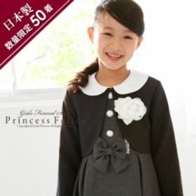 cdadebb38a57e 入学式 スーツ 女の子 アンサンブル 3点セット 卒園 110 120 130 子供服 Princess