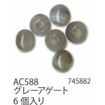 【ビーズ・ストーン】メルヘンアート AC588パワーストーン丸玉6mmタイプ 3袋【ビーズ・ストーン