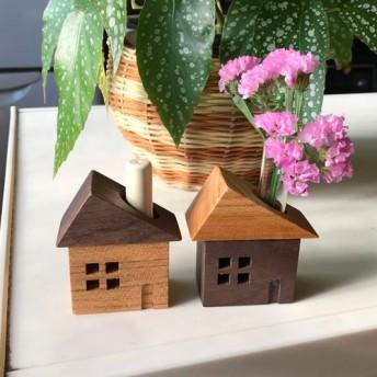 無垢の木のハンコ家(1)(一輪挿し用試験管付き)★送料無料