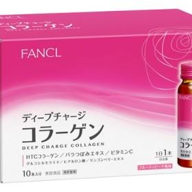FANCL(ファンケル) ディープチャージ コラーゲン ドリンク (50mlx10本) 〔栄養補助食品〕