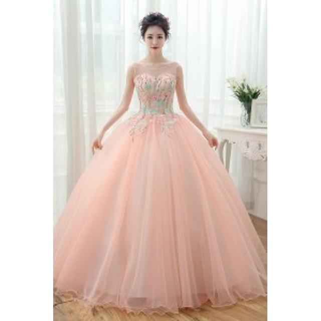 結婚式 ドレス パーティー ロングドレス 二次会ドレス ウェディングドレス お呼ばれドレス 卒業パーティー 成人式 同窓会hs294