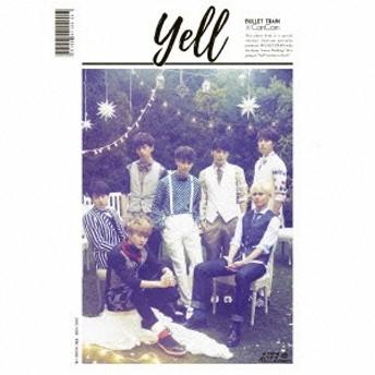 超特急/Yell (初回限定) 【CD】