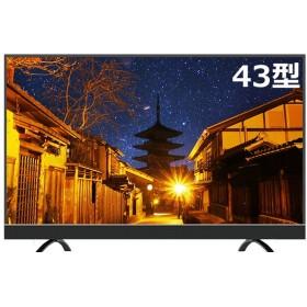 テレビ TV 43型 43インチ 4K対応 1,000日保証 送料無料 地デジ・BS・CS 外付けHDD録画 液晶テレビ maxzen JU43SK03