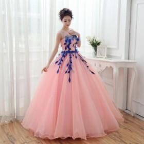 結婚式 ドレス パーティー ロングドレス 二次会ドレス ウェディングドレス お呼ばれドレス 卒業パーティー 成人式 同窓会hs296