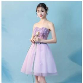 結婚式 ドレス パーティー ロングドレス 二次会ドレス ウェディングドレス お呼ばれドレス 卒業パーティー 成人式 同窓会hs262