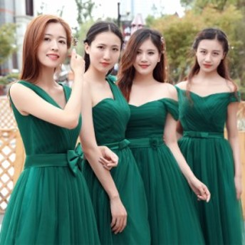 2019春新作 緑ロングドレス 大きいサイズ二次会 コーラス 花嫁 ワンピース ロングドレス 結婚式 マリアージュ オーロラミディアム