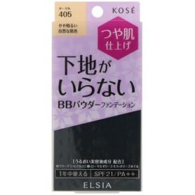 コーセー エルシア プラチナム BBパウダーファンデーション ケース付き オークル405 10g/ エルシア BBファンデーション