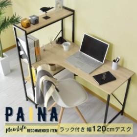 a7ca14a60e ポイント2倍☆送料無料 パソコン デスク 収納 PC オフィス 机 幅120cm 勉強